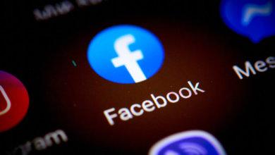Photo of Посты без лайков: Facebook начал тестировать новую функцию