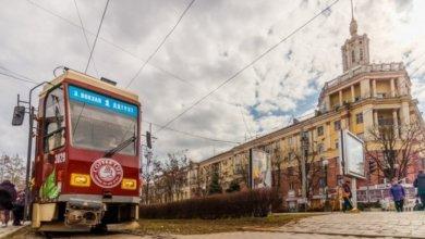 Photo of В Днепре 30 сентября и 1 октября изменится график работы трамваев № 1