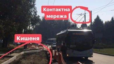 Photo of В Днепре троллейбусы не могут заехать в «карманы»
