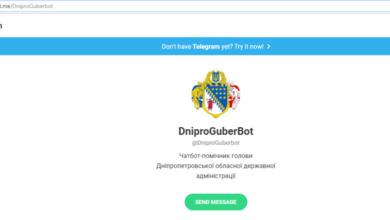 Photo of Жители Днепропетровской области могут получить ответы на насущные вопросы, общаясь с «Губерботом»