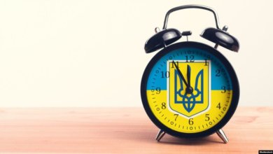 Photo of На час назад: Украина переходит на зимнее время