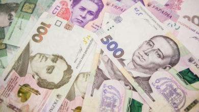 Photo of Почётным гражданам Днепра выплатят по 24 000 гривен