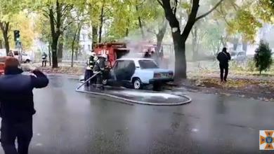Photo of В Никополе на ходу вспыхнула легковушка