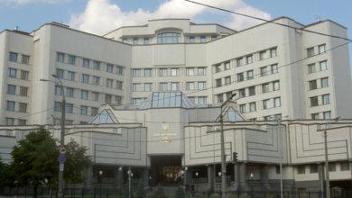 Photo of КСУ рассмотрит инициативу о сокращении количества депутатов