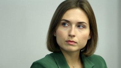 Photo of Глава МОН Анна Новосад посетит Днепр: цель визита