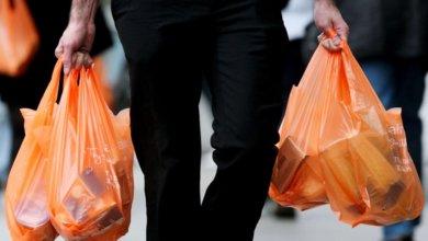 Photo of В Украине планируют запретить пластиковые пакеты