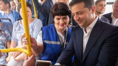 Photo of Зеленский разрешил увеличить штрафы за отказ в льготном проезде