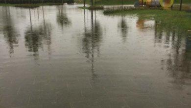 Photo of В Днепре «утонул» новый современный сквер Прибрежный