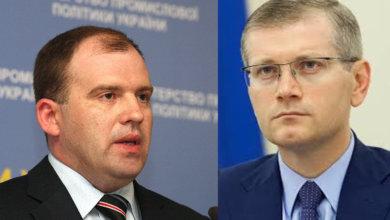 Photo of В Днепре суд отказался арестовать экс-нардепов Вилкула и Колесникова