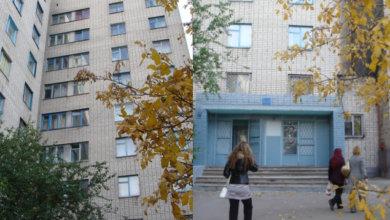 Photo of Обвал грунта под общежитием в Днепре: студентам предлагают переехать в студгородок ДНУ