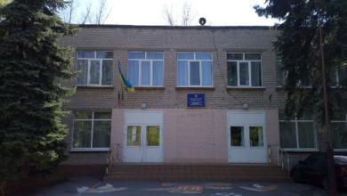Photo of В Днепре в гимназии распылили перцовый баллончик: учеников эвакуировали
