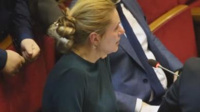 Photo of Депутат от «Слуги народа» расплакалась во время заседания