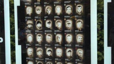 Photo of В Днепре установили стелу в память о погибших на Донбассе