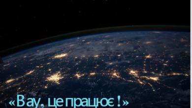 Photo of Илон Маск отправил первый твит с помощью спутникового интернета