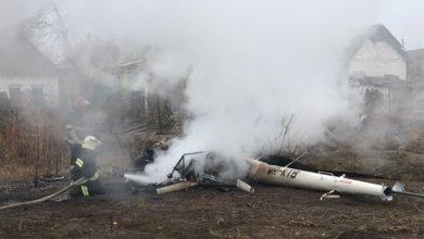 Photo of В Полтавской области разбился вертолет: погиб экс-министр агрополитики Кутовой