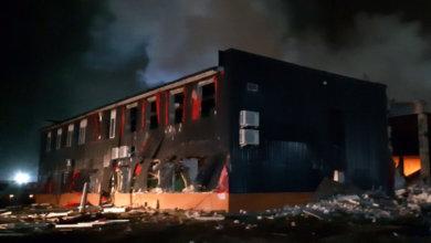 Photo of В Днепре прогремел взрыв на заводе «Потоки»