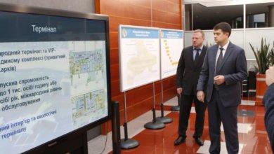 Photo of Дмитрию Разумкову показали, каким будет аэропорт в Днепре
