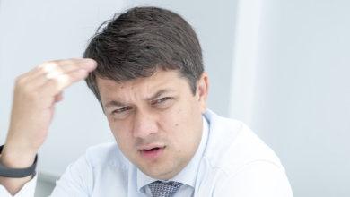 Photo of Днепр посетит спикер Верховной Рады Дмитрий Разумков: цель визита