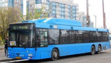 Photo of В Днепре автобус № 37 будет возить пассажиров за 3,5 гривны
