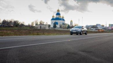 Photo of В Днепропетровской области отремонтировали дорогу Вольное-Гвардейское