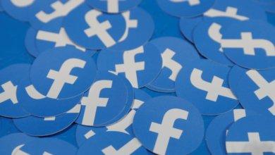 Photo of Facebook разрабатывает новую функцию для Messenger