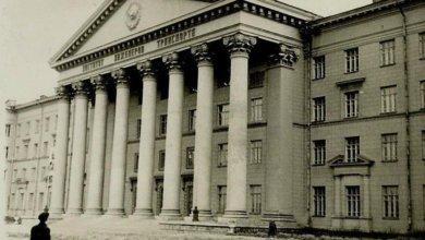 Photo of Проспект Гагарина в 40-60-е годы: опубликованы редкие фотографии