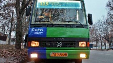 Photo of В Днепре автобусы не вышли на маршрут из-за гололёда