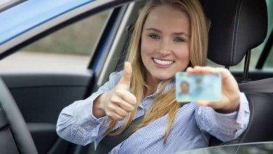 Photo of В Украине ищут «лицо» для электронных водительских прав
