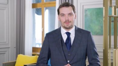 Photo of Премьер Гончарук рассказал, как будет работать программа льготных кредитов