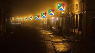 Photo of Google Maps покажет, на каких улицах есть освещение