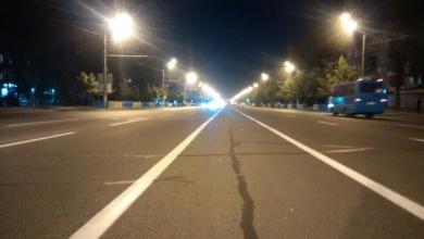 Photo of В Днепре на две недели сузят Слобожанский проспект