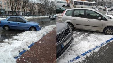 Photo of В Днепре платные парковки не убирают от снега
