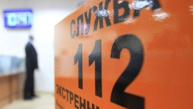 Photo of В Днепропетровской области запустят проект единого номера вызова экстренной помощи