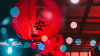 Photo of Сегодня празднуем китайский Новый год: традиции, подарки, обычаи