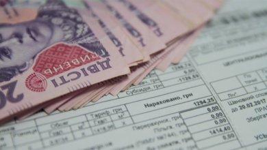 Photo of Петиция к Зеленскому об отмене абонплаты за газ набрала более 25 000 голосов