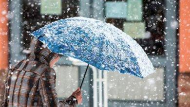 Photo of В Днепре синоптики обещают дождь и мокрый снег