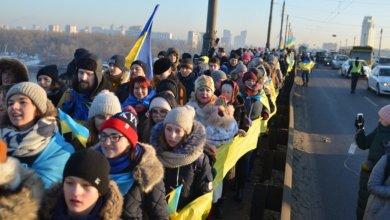 Photo of В январе жители Днепра соберутся на Новом мосту