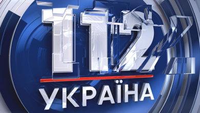 Photo of Не опять, а снова: телеканалу 112 грозит внеплановая проверка Нацсовета