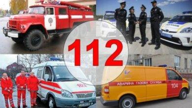 Photo of Днепропетровская область одна из первых перейдет на единый номер помощи 112